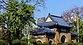 The entry of Sun Yat sen Memorial Hall.jpg
