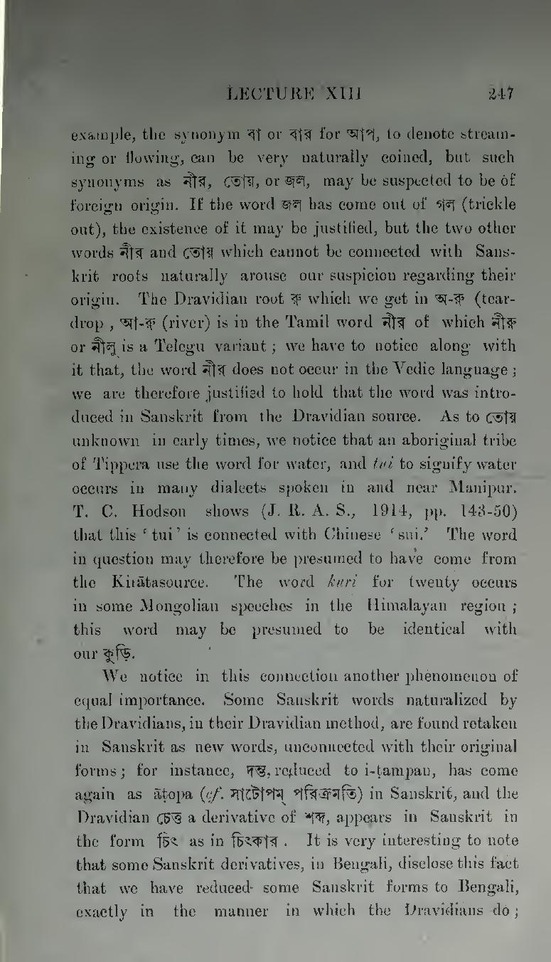 Page:The history of the Bengali language (1920) pdf/269