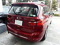 The rearview of BMW 218i Active Tourer Luxury (F45).jpg