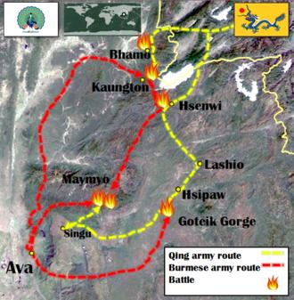 Maha Thiha Thura - Main battle routes of the third invasion (1767-1768)
