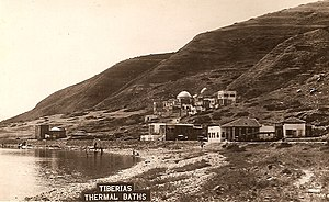 Hamat Tiberias - Tiberias thermal baths, 1925
