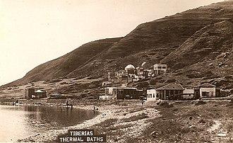 Hamat Tiberias - Tiberias thermal baths, 1925