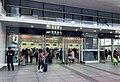 Ticket office 1 of Zhuhai Railway Station (20190118174708).jpg