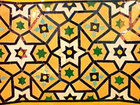 Tiles of Al-Mahruq Mosque 2