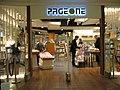Times Sq PageOne.JPG