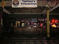 Tipitinas downstairs bar 1.JPG