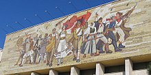 """""""The Albanians"""" – a mosaic on the façade of the National Historical Museum"""