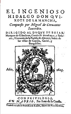Title page first edition Don Quijote.jpg