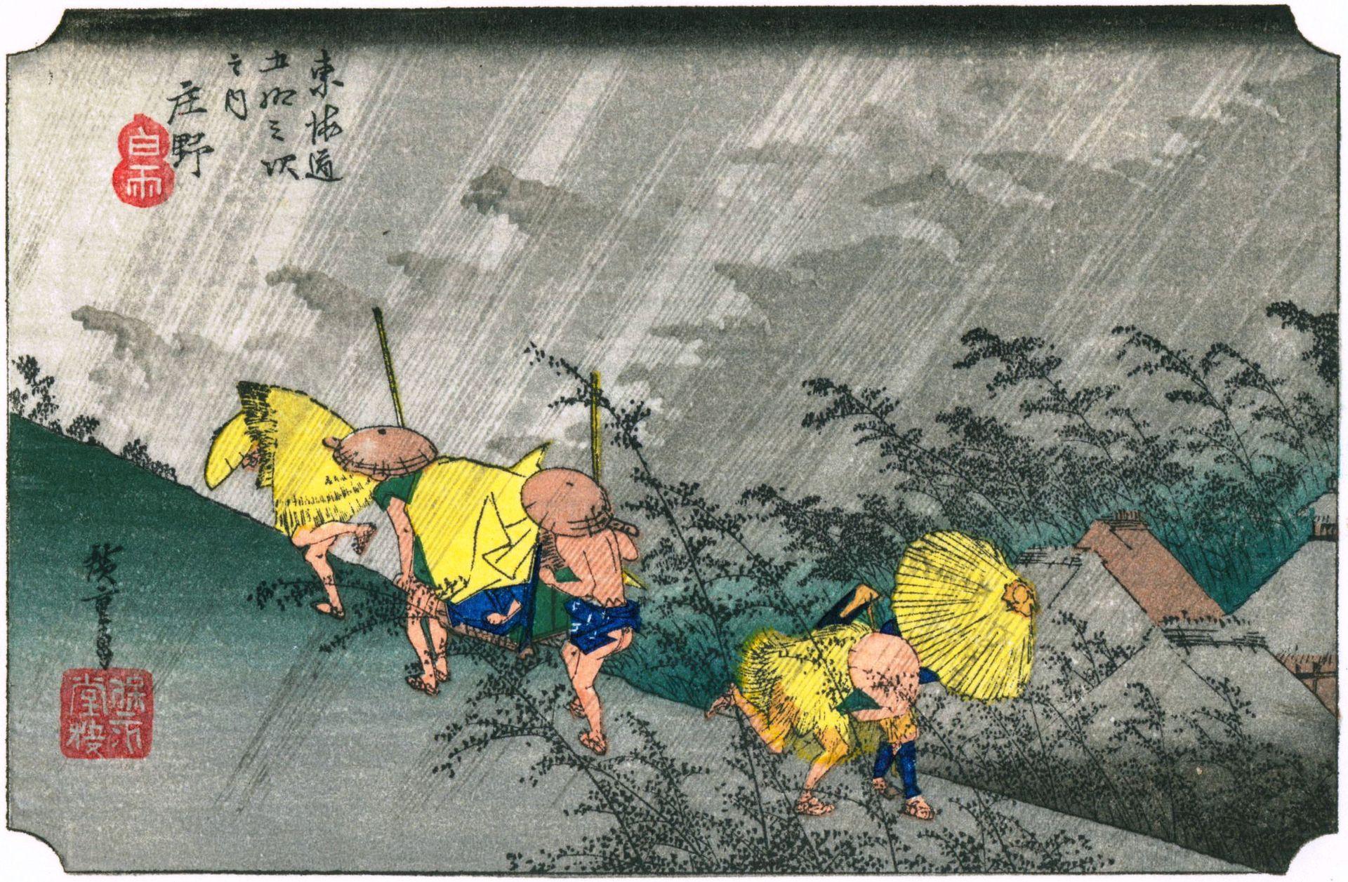 Shōno-juku