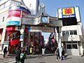 Tokorozwa-prope-street 2014-02-02 2014-02-18 23-10.jpg