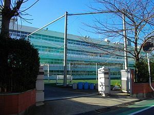 Chōsen gakkō - Image: Tokyo Korean 1st Elementary and Junior High School