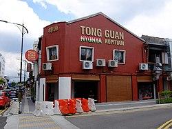 Tong Guan Nyonya Kopitiam.jpg