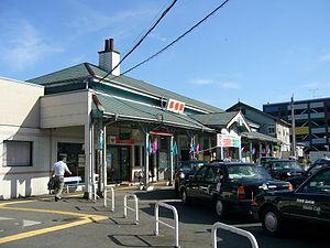 Tosu Station - Image: Tosu Station