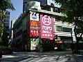 Toyo Mall 尖東廣場 (5380173976).jpg