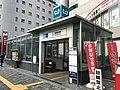 Toyocho-station-Exit5.jpg