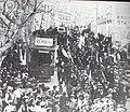 Trams in Hamrun 1921 - near Pjazza San Pawl (Fra Diegu) - Funeral of Mro Miruzzi of the St Joseph's Band Club.jpg