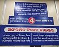 Trilingual Signboard at Bhubaneswar Railway Station Ticket Counter.jpg