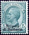 Tripoli di Barberia 5c 1909.jpg