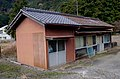 Tsubaki Station-06.jpg