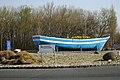 Tulln B19 Kreisverkehr Boot.jpg