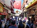 Turkey - Istanbul (16143707144).jpg