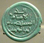 Turquoise glass stamp of calif Mustadi 1170 1180.jpg