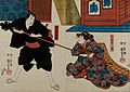 Two actors at a shrine; one as a footman, the other as a you Wellcome V0047314.jpg