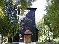Tylice kościół parafialny dzwonnica.JPG