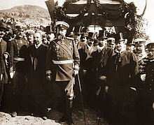 Tzar Ferdinand at proclamation of Bulgarian-independence.jpg