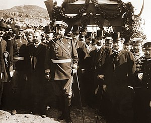 Coronation of the Bulgarian monarch - Tsar Ferdinand I after declaring Bulgaria's Independence