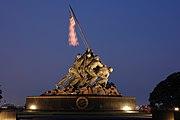 Mémorial de guerre de l'USMC