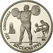 USSR-1991-1ruble-CuNi-Olympics92 Weightlifting-b.jpg