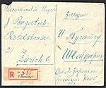 USSR 1933-06-15 cover.jpg