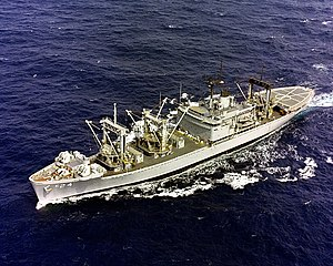 USS Pyro (AE-24) underway in 1980