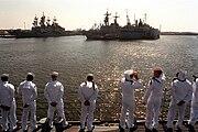 USS Sierra AD-18 w DDs Charleston 1991