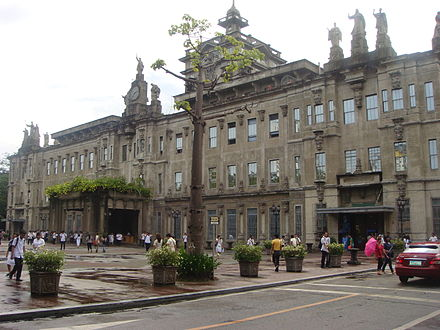 The University of Santo Tomas, established in 1611, has the oldest extant university charter in Asia. - Philippines