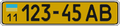 Ukrainian license plate public transport 1995-2004.png