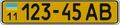 Ukrainian license plate public transport 1995-2004.png