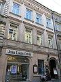 Ulica Bracka w Krakowie - Dom nr 13.jpg