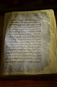 14b27bfacebea A copy of Undang-Undang Melaka ( Laws of Malacca ). The Malacca system of  justice as enshrined in the text was the legal source for other major  regional ...