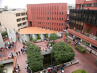 Universidad del Pacifico plaza.jpg