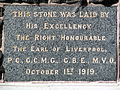 University of Otago Marama Hall foundation stone.jpg
