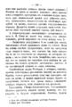 V.M. Doroshevich-Collection of Works. Volume IX. Court Essays-128.png