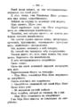 V.M. Doroshevich-Collection of Works. Volume IX. Court Essays-206.png