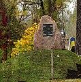 V.Stus square garden, Kiev8.JPG