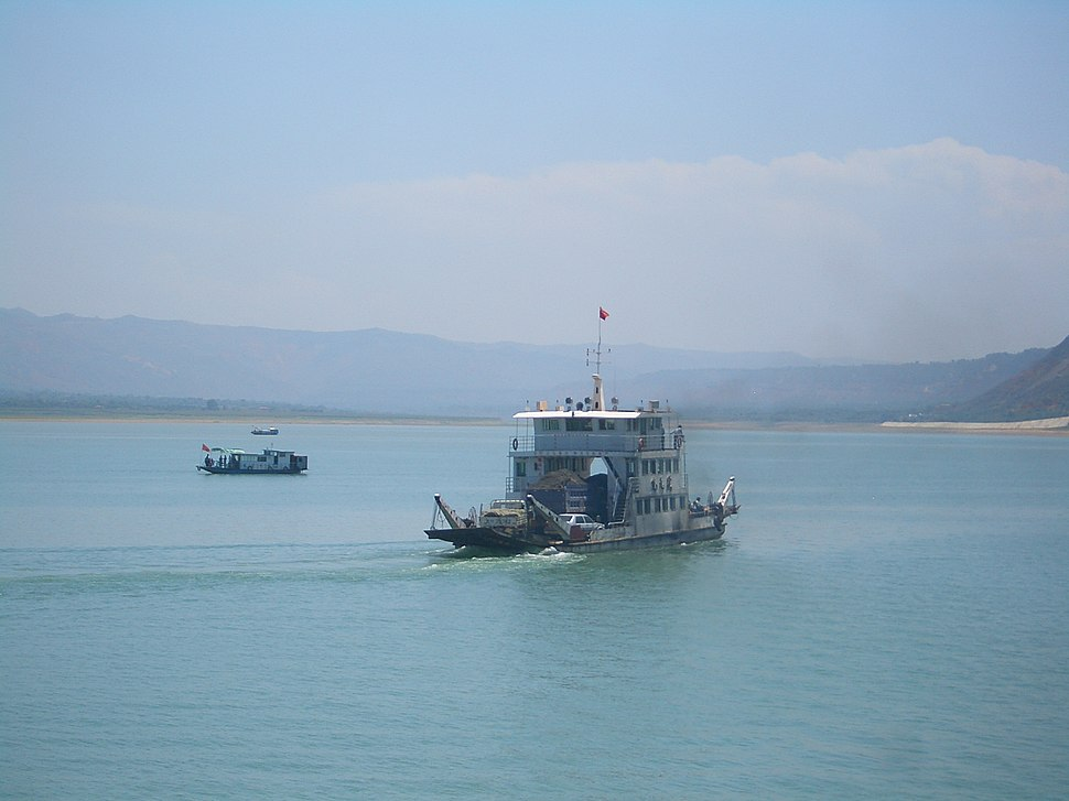 VM 6023 Liujiaxia Reservoir Ferry