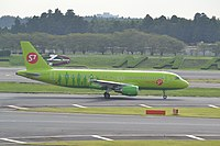 VQ-BOA - A320 - S7 Airlines