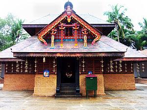 Valluvan Kadav Sree Muthapan - Image: Valluvan kadavu sree muthappan 016