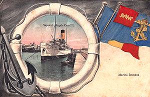 Vaporul Regele Carol I 1916 postcard.jpg
