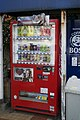 Vending (5544950105).jpg